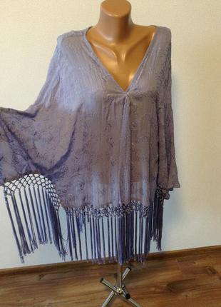 Блуза с бирками/ кардиган/ накидка / бохо с бахромой индия / большая распродажа!
