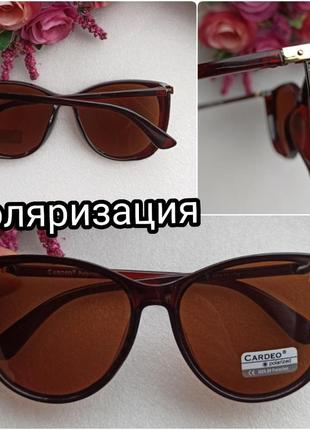 Новые очки с мерцающим блеском по бокам (блестит на солнце), линза с поляризацией