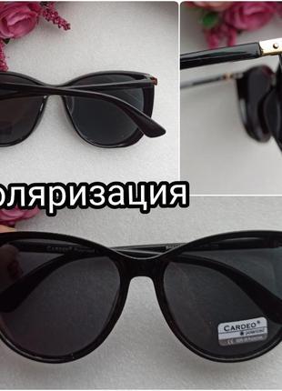 Новые очки с мерцающим блеском по бокам (блестит на солнце), линза с поляризацией, черные