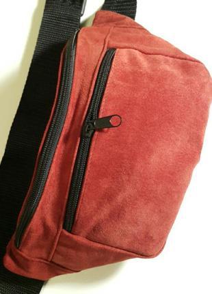 Объемная бананка из натуральной кожи замши кожаная сумка на пояс на плечо барсетка барыжка