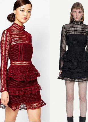 Люксовое платье 😘точная копия self portait💕