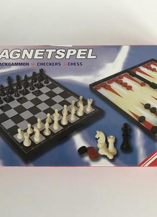Шахматы, шашки, нарды, набор настольных игр.