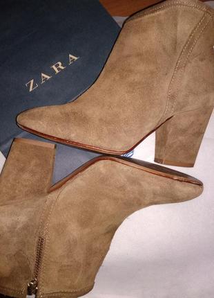 Zara basic spain натуральные 100 % замшевые ботильоны сапожки