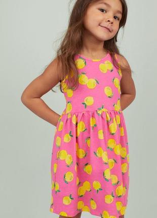 Платья сарафаны для девочек h&m, от 2 до 10 лет
