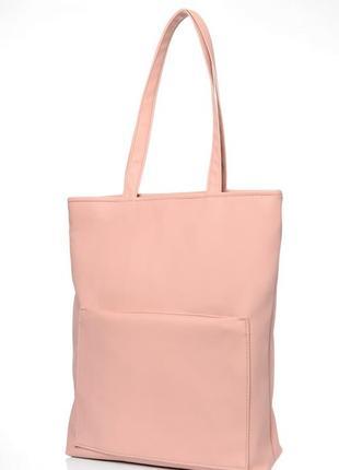 Женская вместительная пудровая сумка шоппер