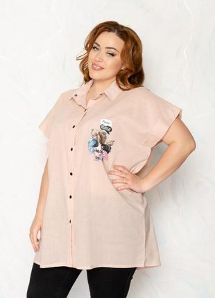 Рубашка женская пудра батист батал