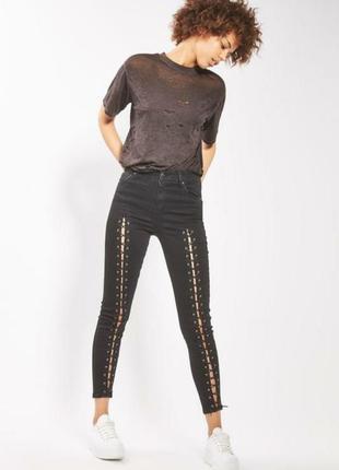 Джинсы, скинни, джинсы высокая талия, ддинсв с люверсами, джинсы со шнуровкой