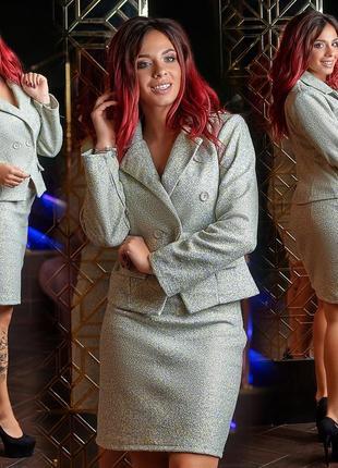 Брендовый элегантный женский костюм юбка и пиджак