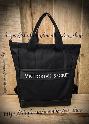 Новая качественная стильная сумка рюкзак / сумка повседневная / для фитнеса / в дорогу