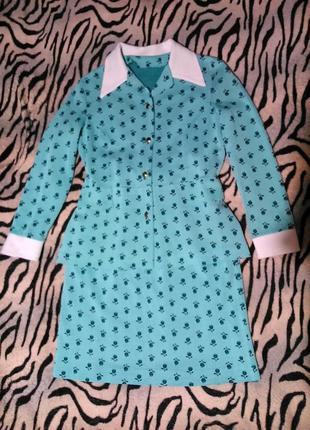 Модный костюм с юбкой