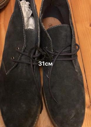 Взуття1 фото