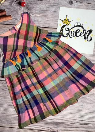 Модное платье с китицями