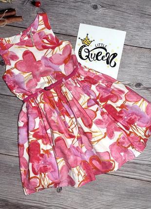 Обворожительное платье в сочные цветы