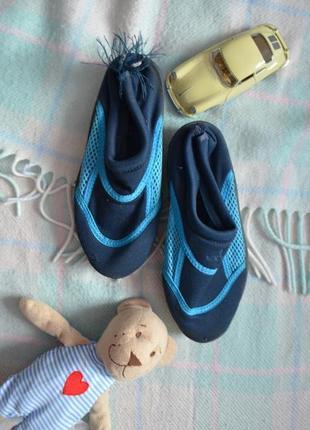 Аквашузи blue fin