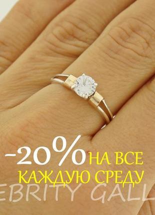 10% скидка подписчику кольцо серебряное с золотой пластиной i 101118 gd w 18 серебро 925