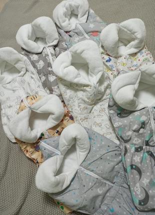 Конверт - одеяло для новорожденных