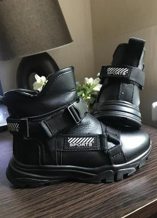 Оригинальные демисезонные ботинки ботиночки