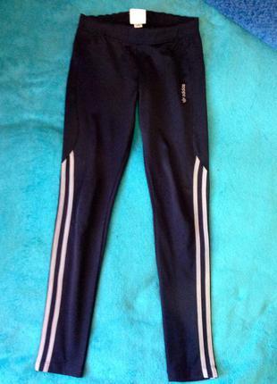 Лосины,спортивные штаны