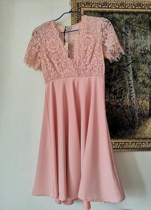 Пудровое платье twin-set