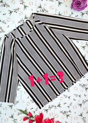 🌿1+1=3 модная нарядная блуза блузка в полоску only, размер 44 - 46