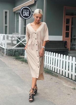 Sale распродажа платье миди беж