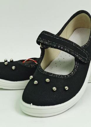 Тапочки капчики валди waldi для сменки школы садика девочки алина перлинки