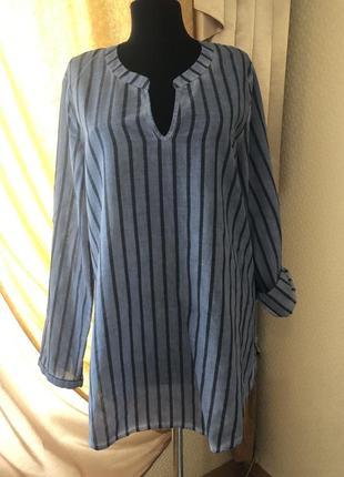 Удлиненная рубашка kenny s