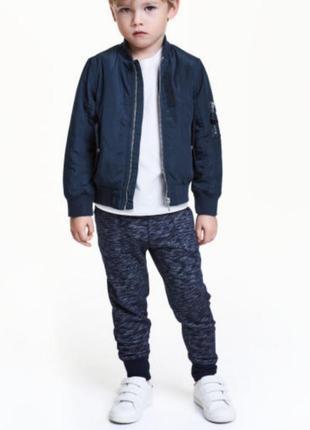 Трикотажные брюки h&m 9/10 лет