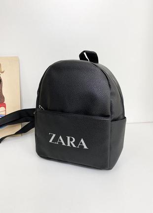 Рюкзак городской zara