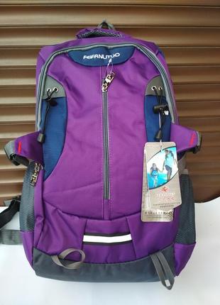 Рюкзак туристический, рюкзак школьный