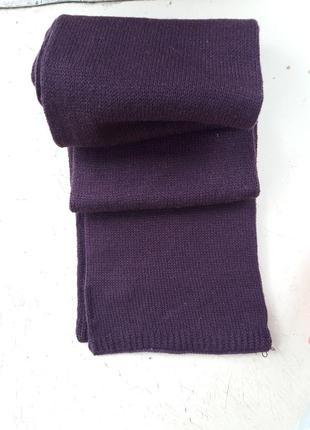 Мягкий двойной шарф