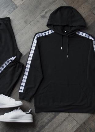 Спортивный костюм адидас adidas, удобный и практичный (с-хл)