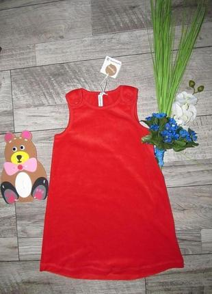 Maxomorra велюровое платье сарафан р. 98/104см