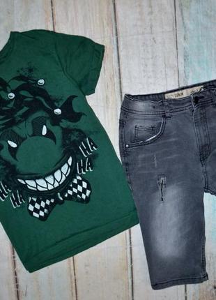 Комплект шорты и футболка на 11-12 лет