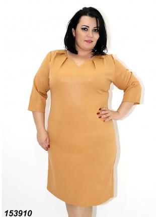 Платье с переливом