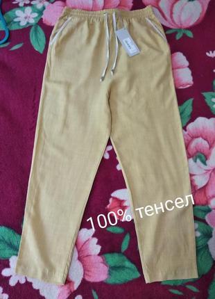 Новые брюки из натуральной ткани тенсел на резинке