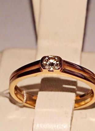 Золотое кольцо крупный бриллиант 0,12 ct золото 585 видео