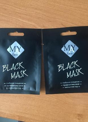 Отдам бесплатно патчи и чёрная маска