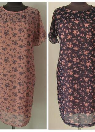Легкое летнее платье идеально для прогулок, р.52 код 3407м