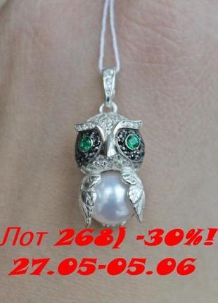Лот 268) скидка 30%! серебряный подвес сова