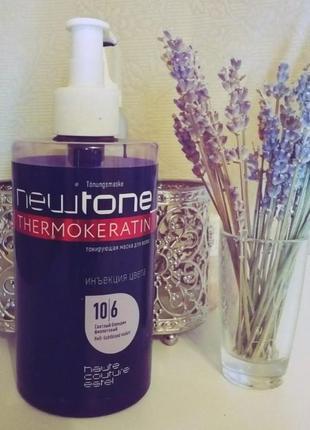 Тонирующая маска для волос 10/6 (светлый блондин фиолетовый) estel haute couture newtone
