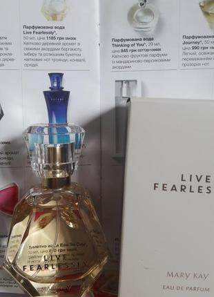 Mary kay парфюмерная вода live fearlessly, духи, туалетная вода