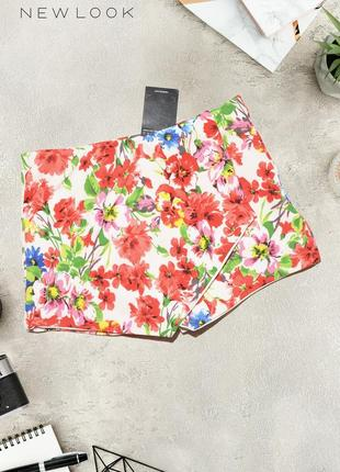Трикотажные шорты-юбка с нахлестом new look
