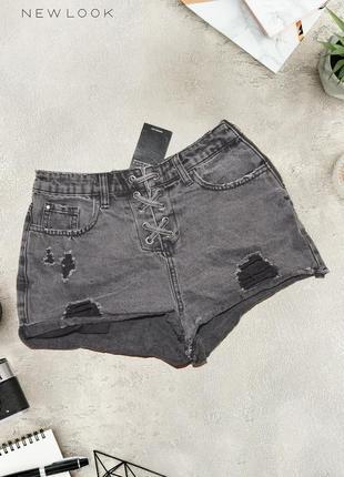 Новые шорты с шнуровкой new look