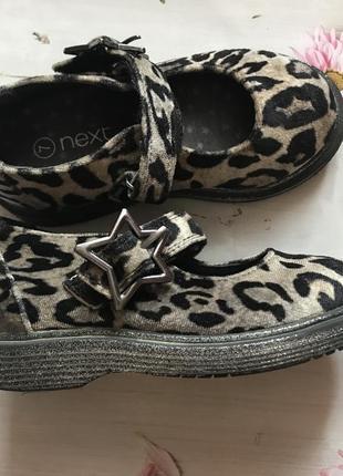 Туфли леопардовый принт next