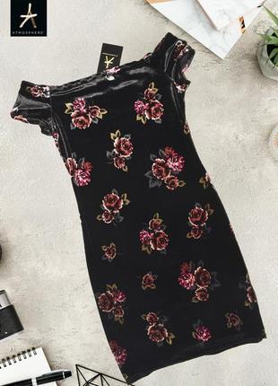 Платье с открытыми плечами под велюр atmosphere