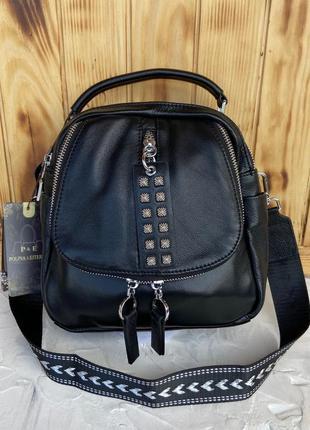Женский кожаный рюкзак сумка городской polina & eiterou жіноча шкіряна чорна