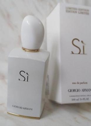 Giorgio armani si white парфюмированная вода 100 мл