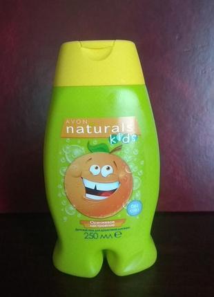 Гель піна для ванни naturals avon помаранчевий настрій