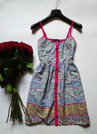 Сарафан летнее платье